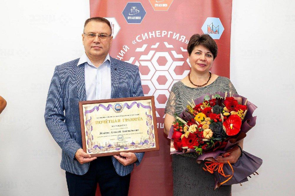 Награждение членов СРО наградами НОСТРОЙ